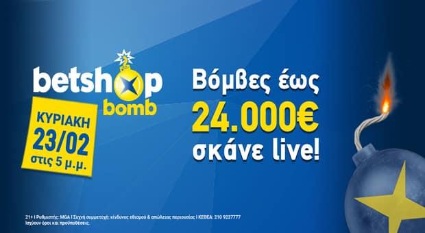betshop bombs