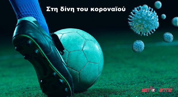 corona-virus-football