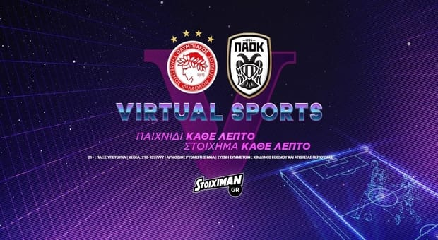virtuals sports