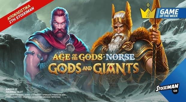 Age of Gods Gods & Giants