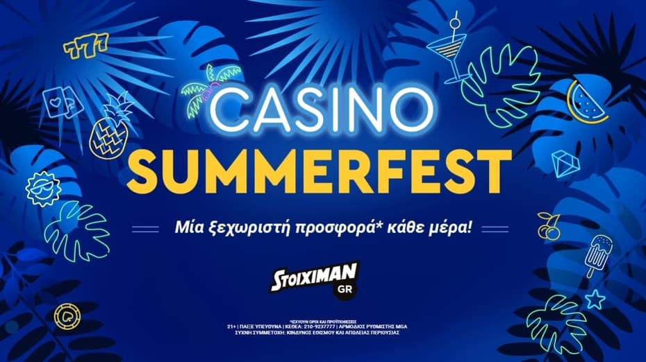 Casino SummerFest
