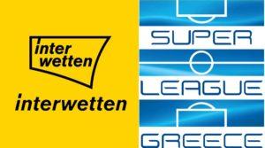 Χορηγός της Super League η Interwetten