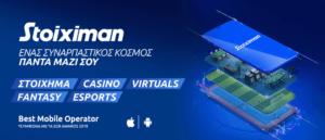 Online-Stoixima-Casino-eSports-Fantasy-sports