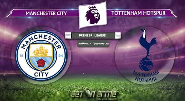 Man_City_Vs_Tottenham