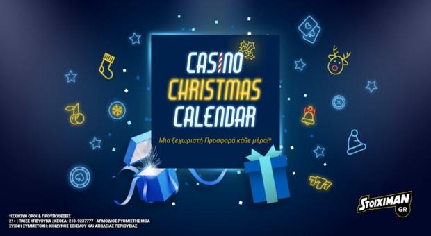 Stoiximan_calendar