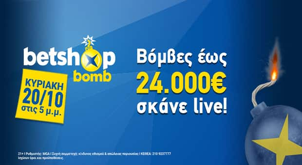 betshop-bomb