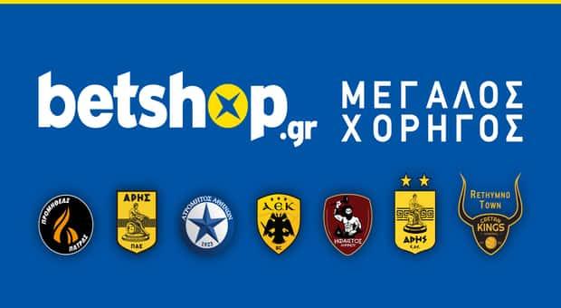 betshop_Sponsorships