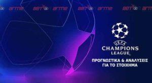 Champions League 2019-20