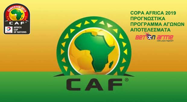 copa-africa-prognostika