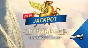 divine-fortune-jackpot