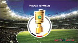 Κύπελλο Γερμανίας