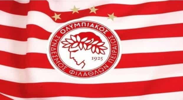Ολυμπιακός Μεταγραφές 2019-20