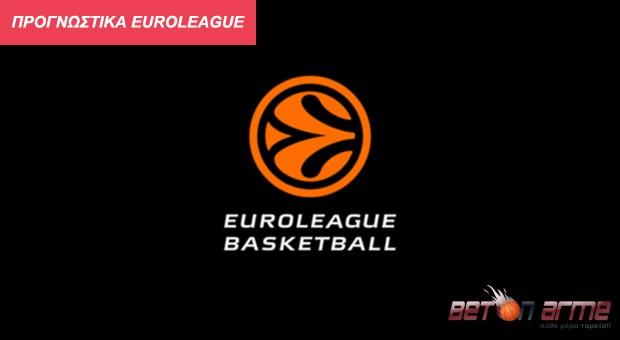 Προγνωστικά Euroleague
