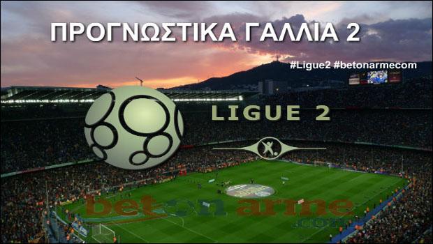 prognostika ligue2
