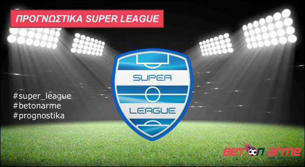 prognostika-super-league