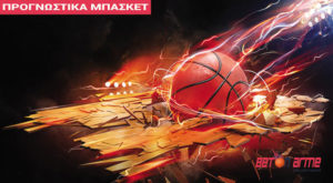 prognostika_basket