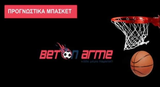 prognwstika-basket