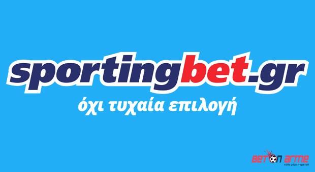 sportingbet-prosfores