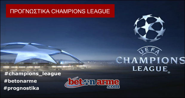 stoixima champions league