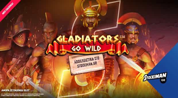 casino-gladiators
