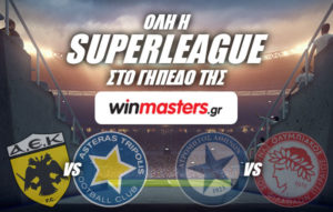 super-league winmasters