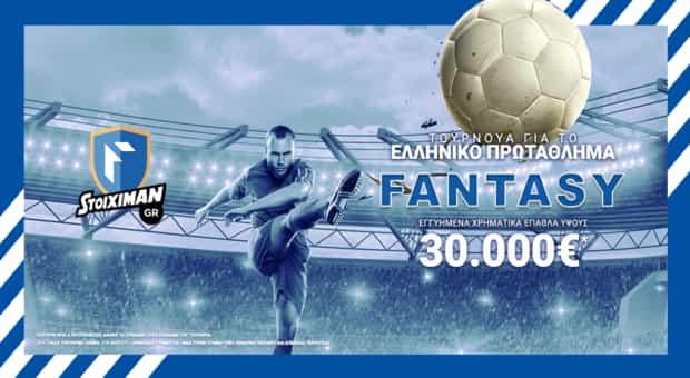 super league fanatasy