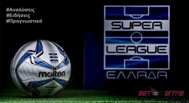 superleague2019-20